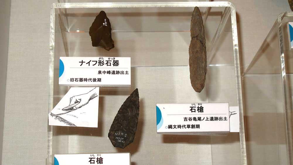旧石器時代〜縄文時代