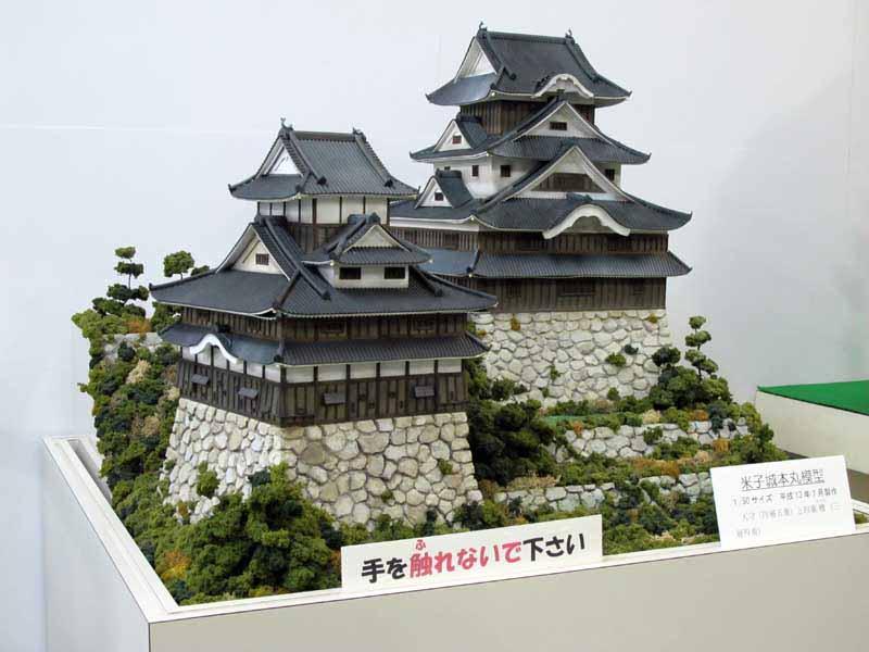 米子城の復元模型