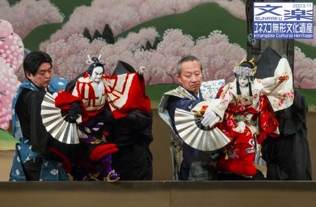 人形浄瑠璃 文楽公演