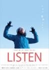 鳥取県立博物館・鳥取県文化振興財団 連携企画 ~からだで聴く、音楽を視る~ アートシアター『LISTENリッスン』&ワークショップ