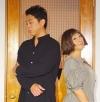 やのとあがつま(矢野顕子&上妻宏光) Tour 2021 -Asteroid and Butterfly-