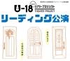 U-18シアタープロジェクト Act2 リーディング公演